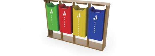Мнимая экономия и общество потребления, или Нестройные мысли о мусоре:)