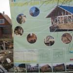 Плакат об энергоэффектиности дома из соломы