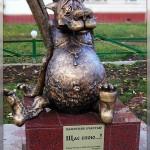Памятник счастью в Томске