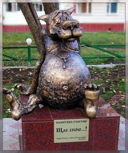 """Памятник счастью в Томске. На брюхе волка расположена кнопка, при нажатии на которую персонаж голосом Армена Джигарханяна произносит афоризмы из мультфильма  """"Жил-был пес"""", ставшие народными"""