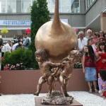 Памятник клизме. Минводы