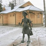 Памятник банщику