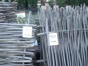 Забор из лозы на продажу