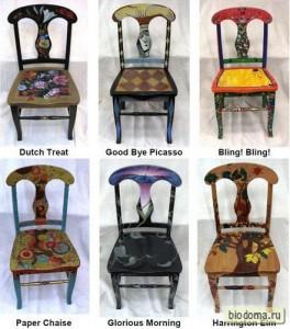 Пример несколько разукрашенных стульев