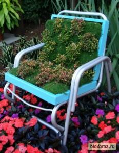 Для тех, кто любит сидеть на траве