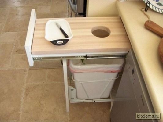 Выдвижной столик для чистки